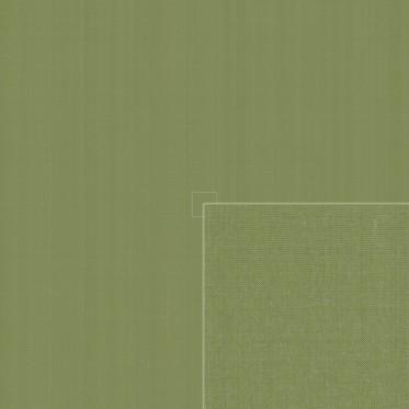 Diffuse (cilantro)